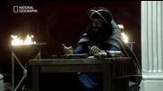 Тайнствени досиета: Саладин