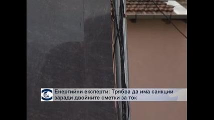 Иван Хиновски: Умишлено се нагнетява напрежение около ЕРП-тата