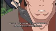 Naruto Shippuuden 96 Бг Суб Високо Качество