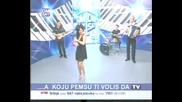 Мая Марияна - Везаних Очию