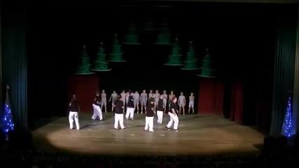 Надиграване -балет