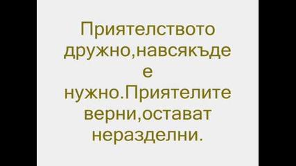 9б Клас Пгфк