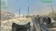 Mw3: Летящ Нож през цялата карта Dome!