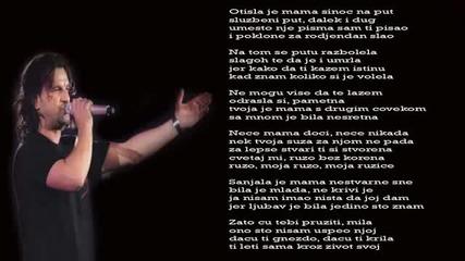 Aca Lukas - Nece mama doci - (Audio - Live 1999)