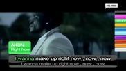 Akon - Right Now karaoke}}