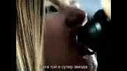 Avril Lavigne - Sk8er Boi Bg Sub