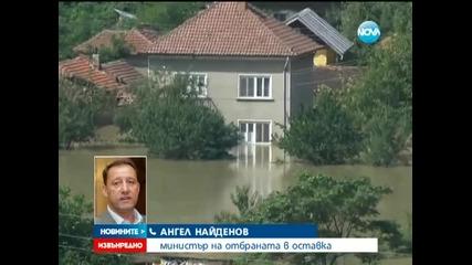 Ангел Найденов - Има готовност за изпращане на още хеликоптери в Мизия - Новините на Нова