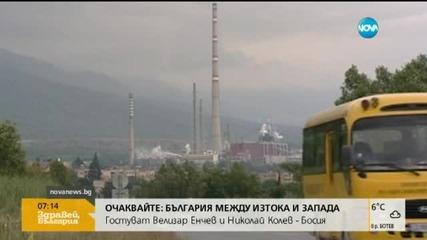 Без коли по жълтите павета в София в Деня без автомобили