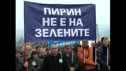 Трети протест в Банско с искане за втори кабинков лифт