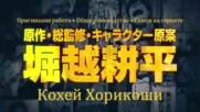 Boku no Hero Academia Филмът Двамата Герои - Трейлър 2 [2018]