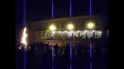 Чоба - коледа 2009