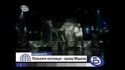 Полските католици негодуват срещу концерт на Мадона