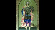 Акатист на Св. великомъченик Георги Победоносец и Чудотворец