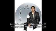 Kar4eto - Album.kale qka (reklama)