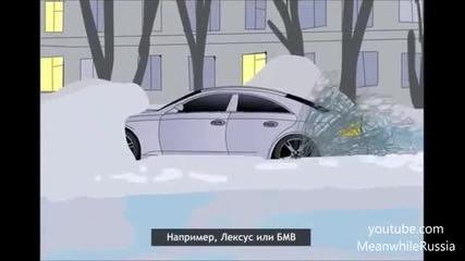 руска приказка