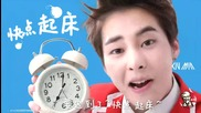 Kfc China Tv Commercial Exo Xiumin Version