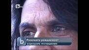 На всяко българче се раждат три ромски деца - btv новините