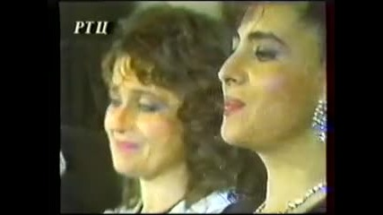 21. Пирин фест 92 - Йорданка Варджийска - Непозволена нежност