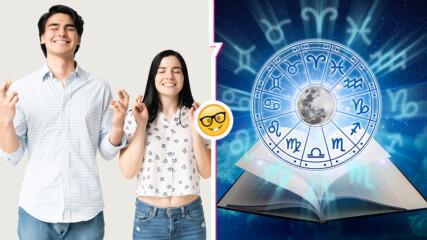 Големият хороскоп за 2021 г. Какво да очаква всяка зодия