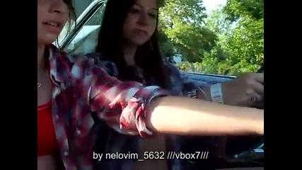 Надявам се баща им да не гледа това видео.. :d