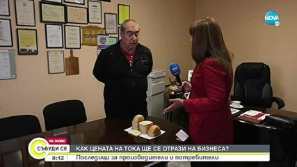 Хлебопроизводител: По всяка вероятност всички ще ядем по-скъп хляб през зимата