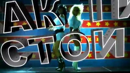 Най Очаквания Албум на 2011 Вече е факт !! Преслава - Как ти стои