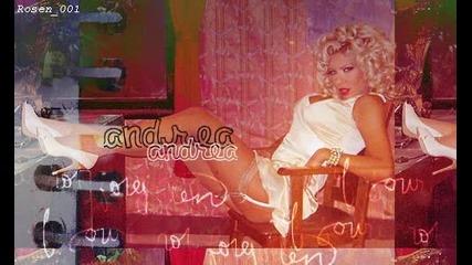 Андреа - Мен си търсил C D R I P
