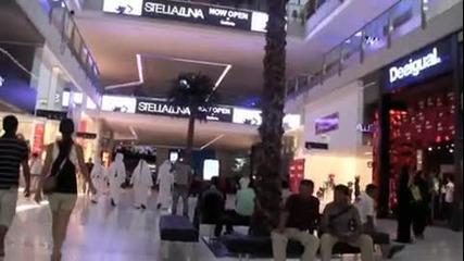 Най - големият мол в света!