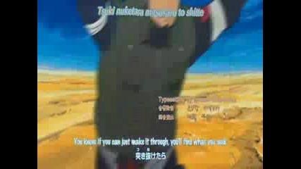 Naruto Shippuuden Сезон 3 Интро - Blue Bird