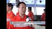 Възможно е търсенето на малайзийски самолет да продължи години