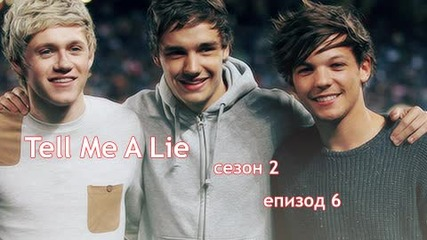 Tell Me A Lie. Шести епизод. Втори сезон.