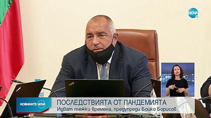 Борисов: Трябва да се пазим, но да не спираме да работим