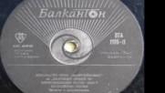 В Т А 1195-2 - Вокално Трио Флиртейшънс - Рецитал на Златния Орфей 1970
