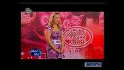 Music Idol 3 - 15 Годишната Англичнка Лоран Марч Испя Перфектно Песен На Тони Димитрова