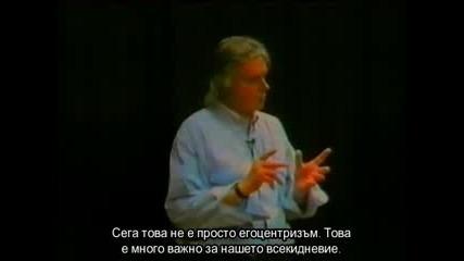 Дейвид Айк - Началото на обрата (лекция) Бг Субс