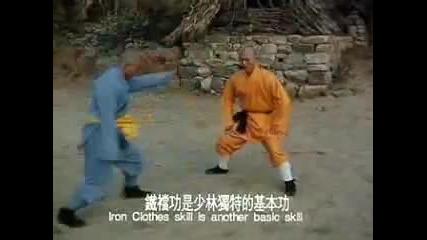 Monk training his balls.