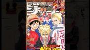 Naruto Gaiden Manga - 01 [ Бг Субс ] Върховно Качество