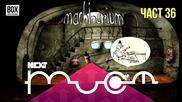NEXTTV 019: Machinarium (Част 36) Яни от Монтана