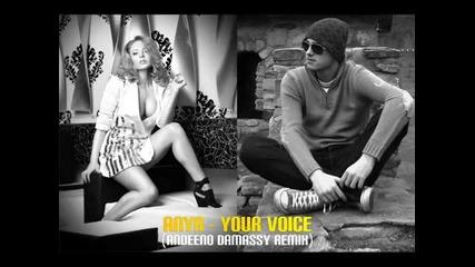 Anya Andeeno Damassy - Your voice [radio edit] mp3 Музика