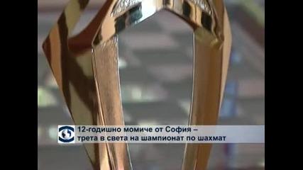 12-годишно момиче от София – трета в света на шампионат по шахмат