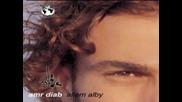 Amr Diab - Habibi Ya Omry