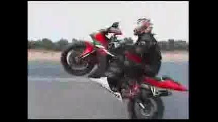 Tekteker - 7 Km На Задна Гума С Yamaha
