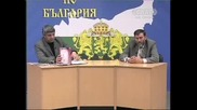 Час По България С Анчо Калоянов 6 - 6