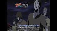 Naruto Shippuuden Episode 66/3