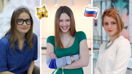 Три сладки рускини влизат в света на възрастните? Ето какво ги очаква