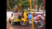 marti na vertelejkata - - 2007.avi