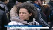 Граждани излязоха на протест срещу ксенофобските изказвания