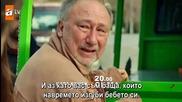 Kara Ekmek / Черен хляб - епизод 2, фрагман 1, бг субс