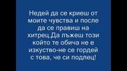 Spomen4eta ;(