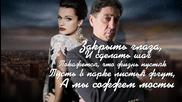 Жестокаа !!! Григорий Лепс feat Слава - Не жди меня (official lyric video)